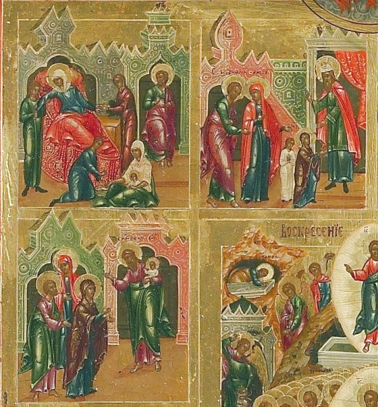 Воскресение христово праздники